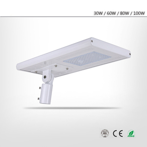 All in one 12V Solar Street light